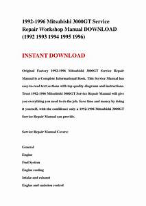 1992 1996 Mitsubishi 3000gt Service Repair Workshop Manual
