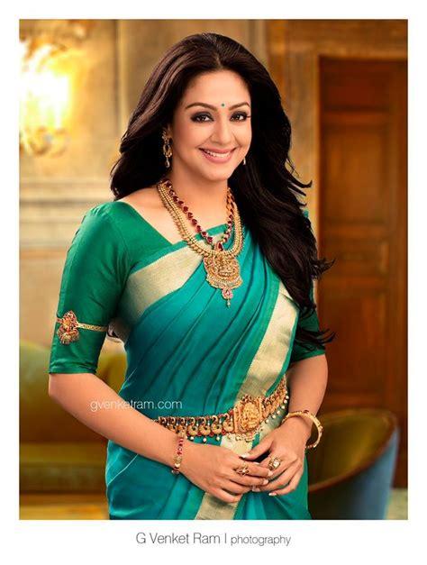 actress jyothika latest pictures actress jyothika latest photoshoot pics lovely telugu