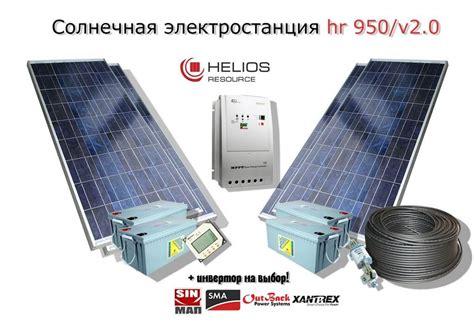 Online калькулятор солнечных батарей онлайн расчет солнечных электростанций