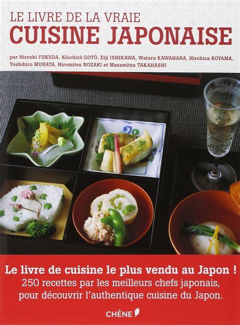 ustensiles de cuisine japonaise great livre cuisine japonaise images gallery gt gt le livre