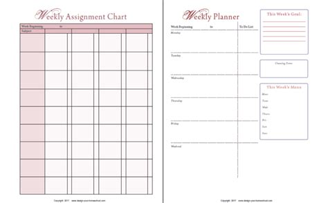 homeschool planner track