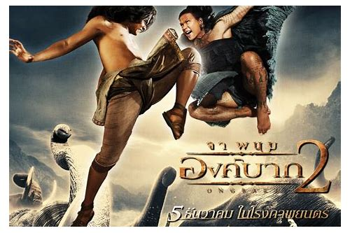 download video ongbak 2 full