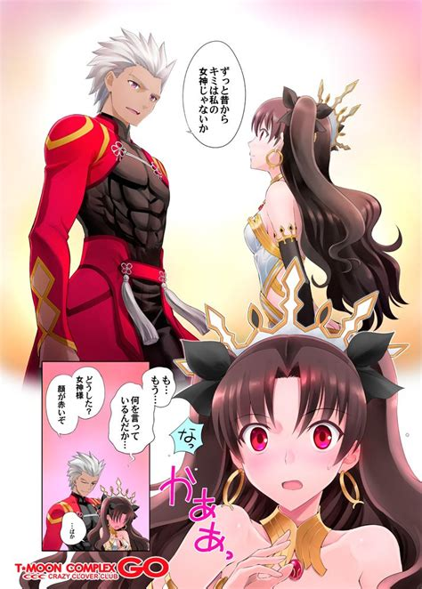 Archer Ishtar And Toosaka Rin Fategrand Order And Fate