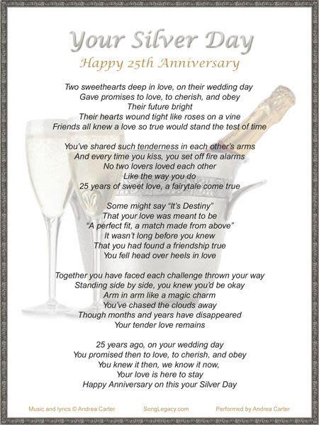 lyric sheet  original  anniversary song