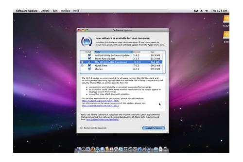 download php mac os x