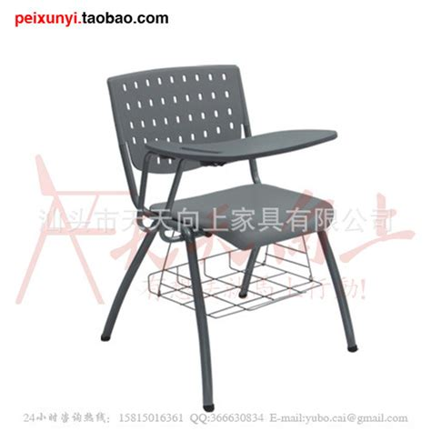office seating with writing pad ergonomic school chair