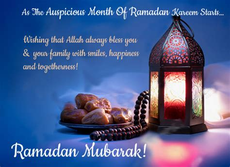 auspicious month  ramadan  ramadan mubarak ecards