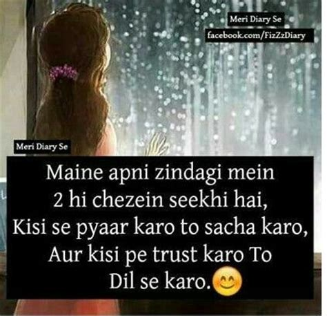 Sad Quotes In Hindi For Her
