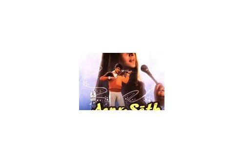 Aap Ke Sath Hindi Song — BCMA