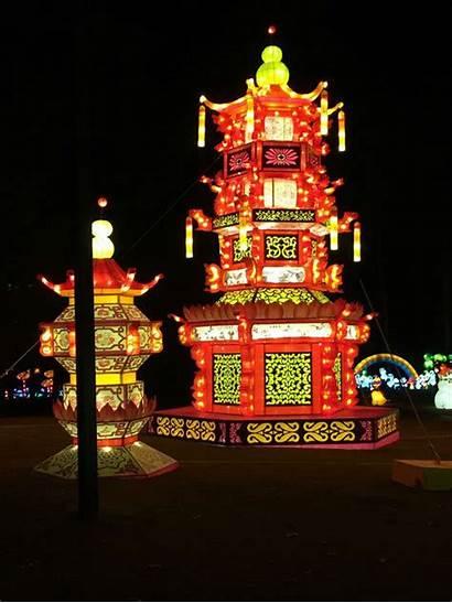 Chinese Lantern Festival Nc Cary Tweet Latern