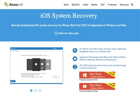 iphone data recovery software fonelab giveaway win free iphone data recovery software