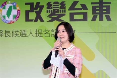 Manage your video collection and share your thoughts. 吳思瑤轉任立委,民進黨士林北投議員初選參選爆炸 - Yahoo奇摩新聞