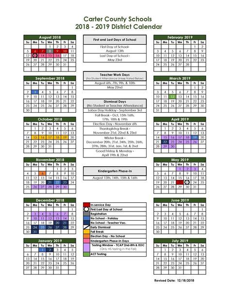 district calendar carter county schools