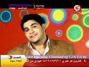 Toyor Al Janah : youtube toyor al janah flv youtube ~ Medecine-chirurgie-esthetiques.com Avis de Voitures