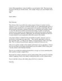 Sample Reference Letter Examples