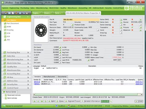 bizbox erp    freewarefilescom