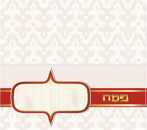 passover seder place cards templates