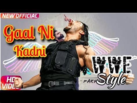 download free mp3 punjabi song gaal ni kadni
