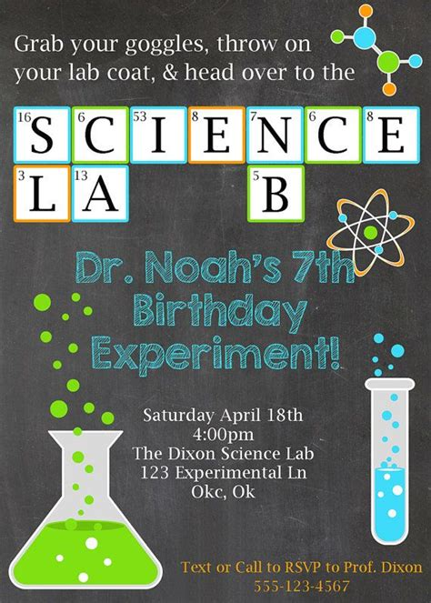 science birthday invitation science party