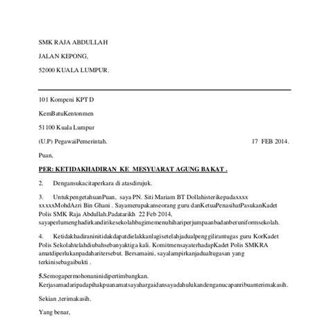 contoh surat rasmi kepada menteri besar shoe