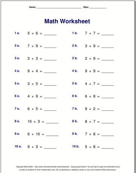 practice multiplication tables online free times table practice sheets activity shelter