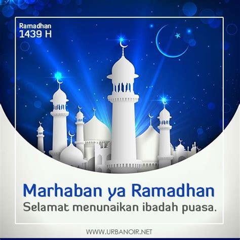 kumpulan kartu ucapan ramadhan  puasa ramadhan medium