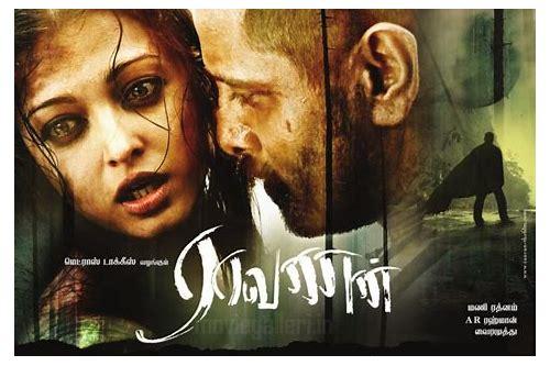 raavanan tamil movie video songs download