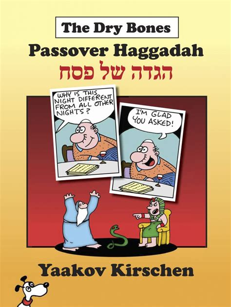 the passover story pdf style week 775 | 41b