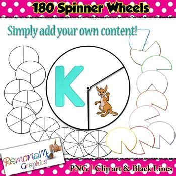 spinner wheels clip art  ramonam graphics teachers pay