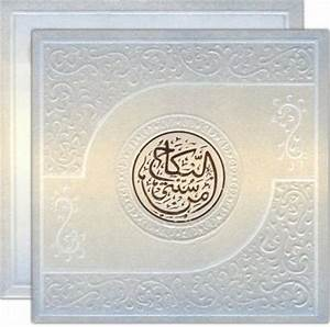 muslim wedding invitation cards in jaipur rajasthan With the wedding invitation cards jaipur rajasthan