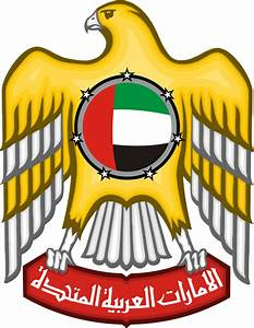 ملف:Emblem of the United Arab Emirates.svg - ويكي الجامعة
