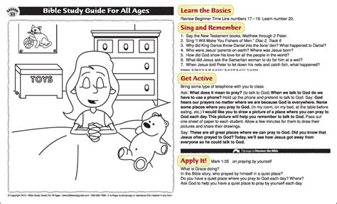 bible study guide for all ages sunday school bible 849 | bsp 01