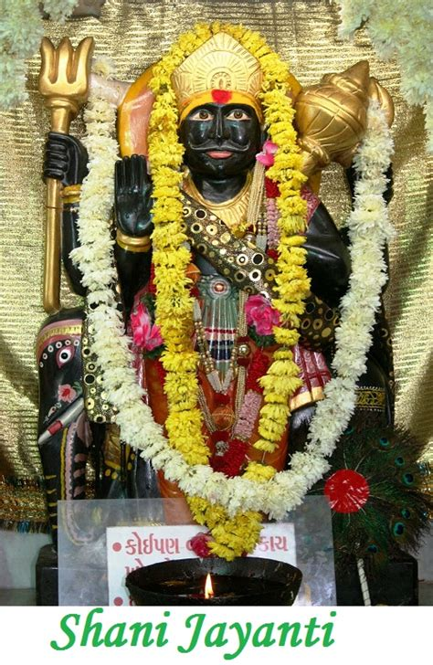 shani jayanti pictures images