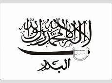 AlBadr Jammu and Kashmir Wikipedia