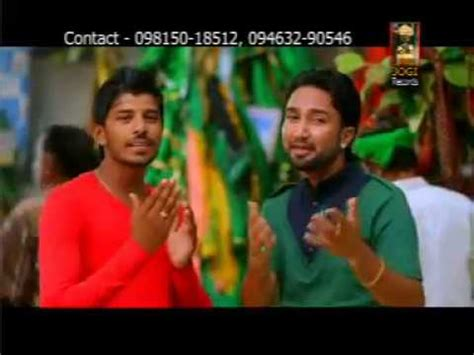 Asi Udde Aasre Tere  New Punjabi Devotional Song Rk