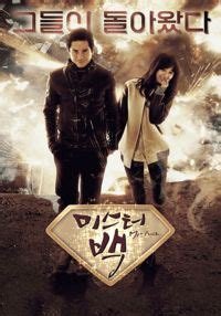 10+ Best Watch Korean Dramas Online images | watch korean ...