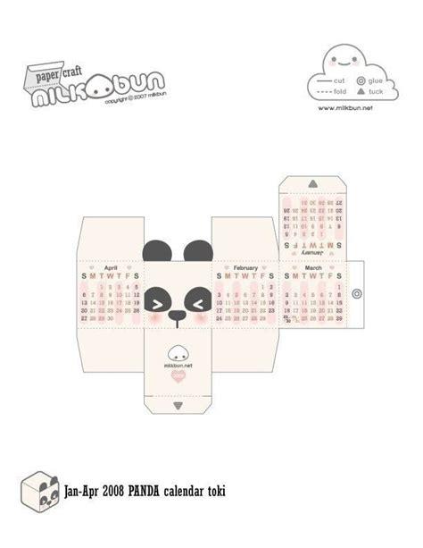 kawai papercraft      paper model