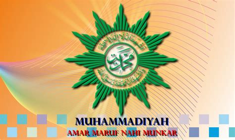 Wallpaper Muhammadiyah Wallpaper Muhammadiyah