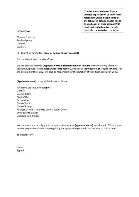 write  letter  visa application  letter
