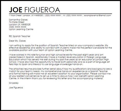 cover letter sle livecareer
