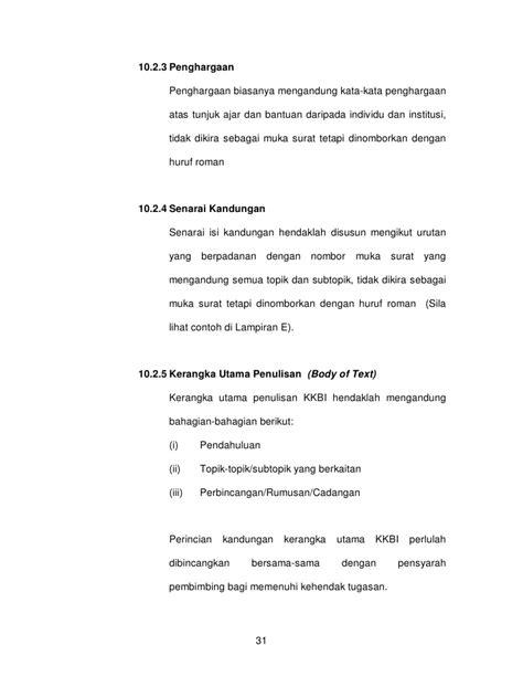 Contoh Surat Resign Kfc