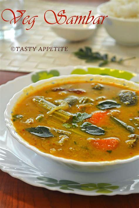 sambar recipe in kannada