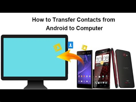 how to transfer contacts from android to computer