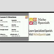 Spanish For Construction Workers Lesson 1 & 2 Youtube