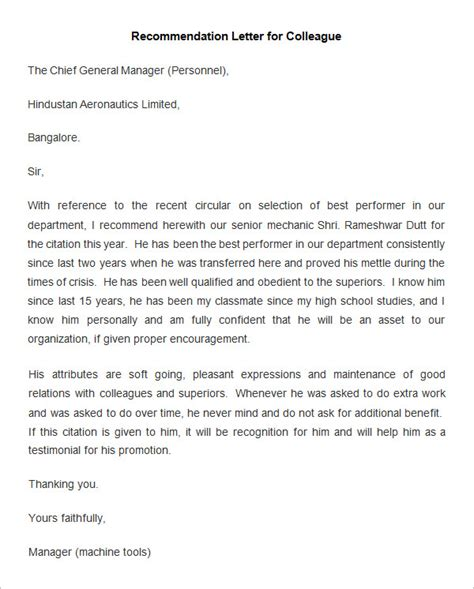 recommendation letter for employee of the month ideas