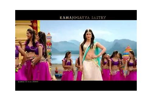 dimma tirige song mp3 download