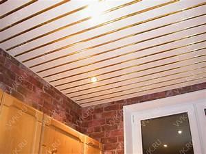 Dalle Plafond Polystyrene : quelques liens utiles ~ Premium-room.com Idées de Décoration