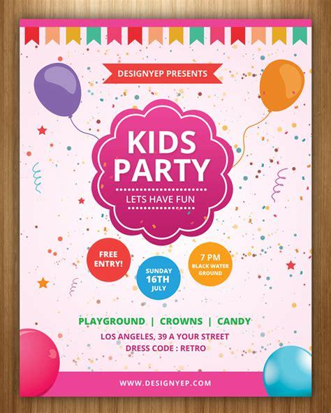 birthday invitation templates psd designyep