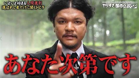 関 暁夫 コロナ