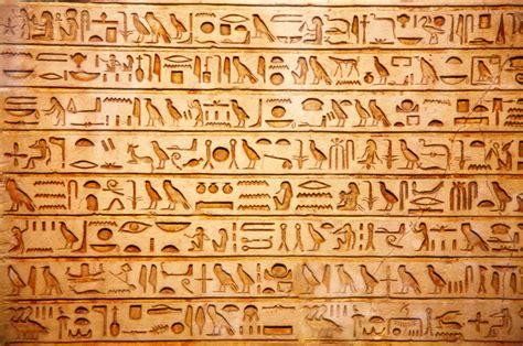 hieroglyphics custom wallpaper mural print  jw
